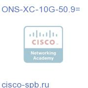 ONS-XC-10G-50.9=