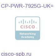 CP-PWR-7925G-UK=