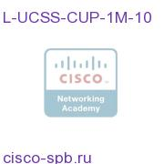 L-UCSS-CUP-1M-10