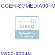 CCEH-SMMEDIA90-K9