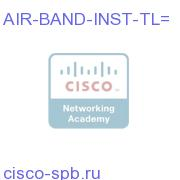 AIR-BAND-INST-TL=